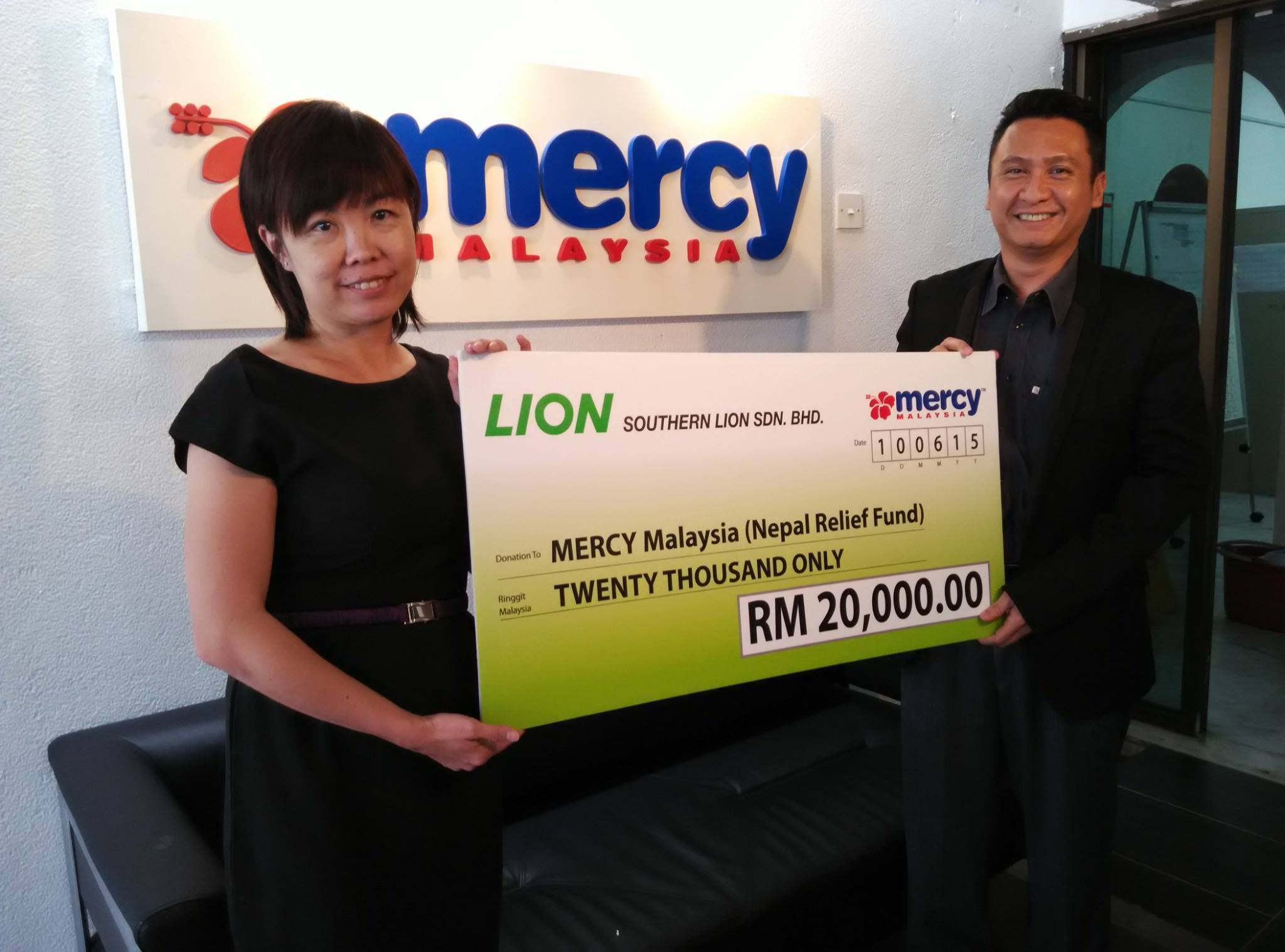 Southern Lion Donation