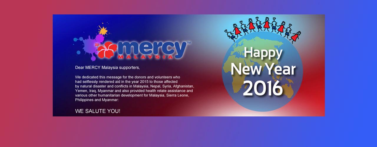 happynewyear2016web9